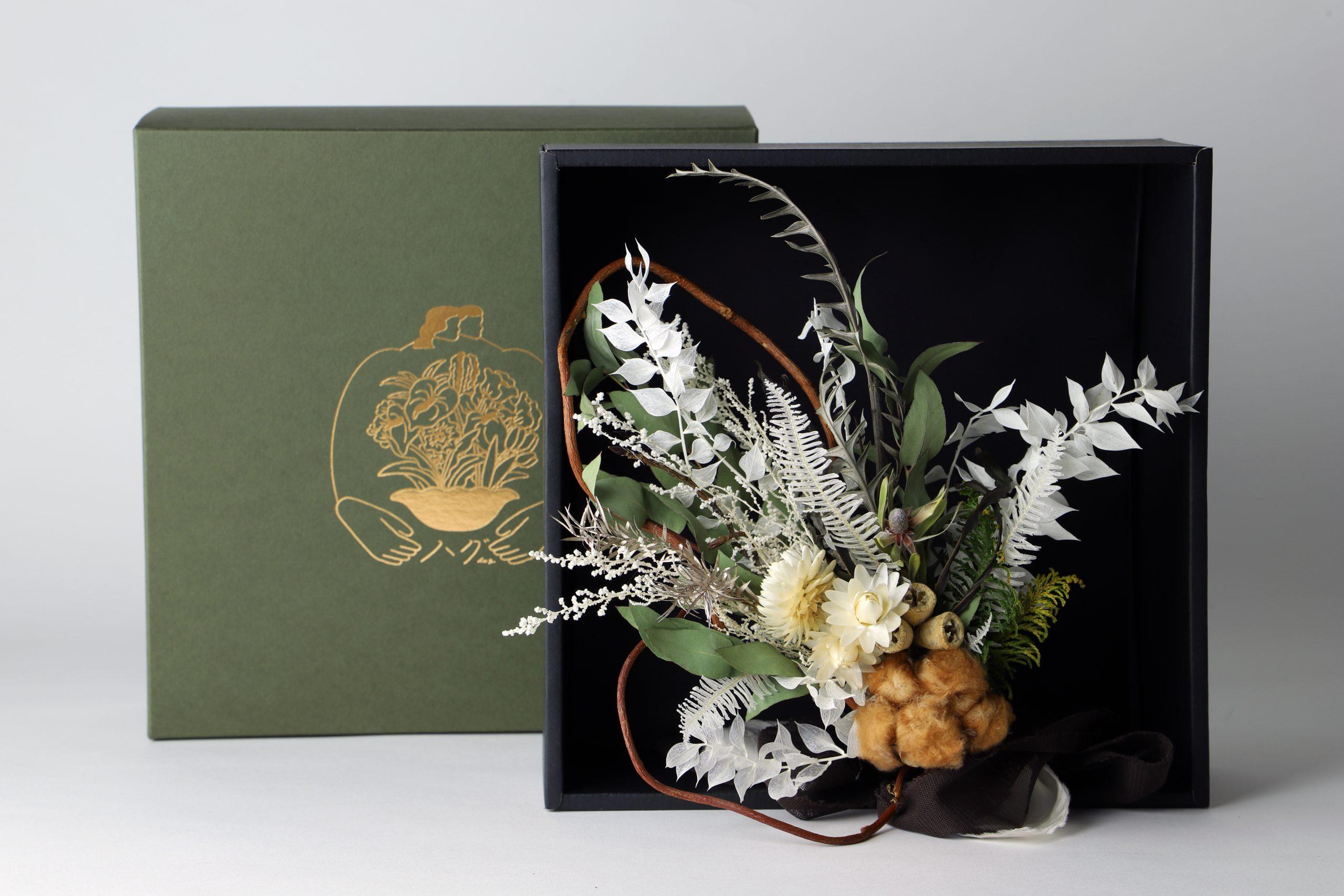 フラワーギフト用 パッケージ  お花 アレンジメント リース スワッグ